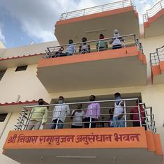 30 million people, one coronavirus testing lab: Crisis in eastern Uttar Pradesh