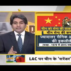 Caught on camera: Zee's Sudhir Chaudhary says China's soldiers are weak because of one-child policy
