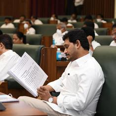 Covid-19: Andhra Pradesh CM, several Cabinet ministers attend budget session without face masks