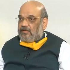 Coronavirus: Home Minister Amit Shah discharged from AIIMS after post-infection check-up