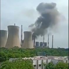 Tamil Nadu: Six killed, 17 injured in boiler explosion at Neyveli power plant
