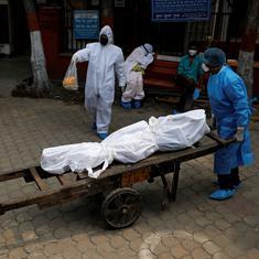 लगातार छठे दिन कोरोना वायरस के 20 हजार से ज्यादा मामले