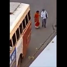Watch: Kerala woman runs to stop a public transport bus, ensures blind man boards it