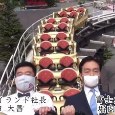 'Scream inside your heart': Japan amusement park executives unveil new norms for rides