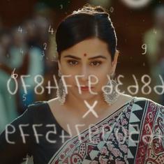 'Shakuntala Devi' trailer: Watch Vidya Balan as the woman known as the 'human computer'