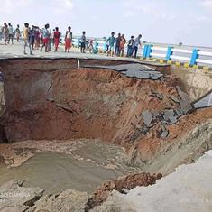 'Don't blame it on rats': Bihar Opposition tells state after part of new bridge allegedly collapses