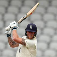 England all-rounder Ben Stokes to miss rest of Pakistan Test series for family reasons
