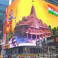 Ayodhya event: Digital billboard of Ram temple up at Times Square in New York