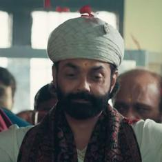 'Aashram' trailer: Bobby Deol plays a crooked godman in MX Player web series