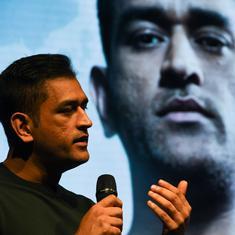 Mahendra Singh Dhoni: The man inside a bubble