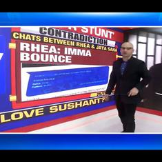 On TV: Times Now declares 'Imma bounce' in Rhea Chakraborty's chat refers to a bounced cheque
