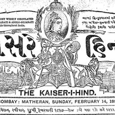 How an Anglo-Gujarati newspaper kept publishing through the Bombay plague and into the 1980s