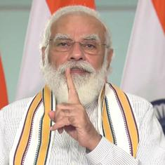 'New education policy will sow seeds for starting a new era,' says Narendra Modi