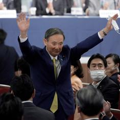 Japan's ruling party elects Yoshihide Suga to replace Prime Minister Shinzo Abe