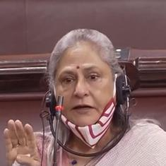 Parliament: Film industry vilified on social media, says Jaya Bachchan, attacks BJP's Ravi Kishan
