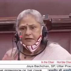Actor-MP Jaya Bachchan lashes out at Ravi Kishan for attacking the film industry in Parliament