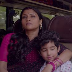 'Not always the easiest choice': How Konkona Sensharma built her two-decade career
