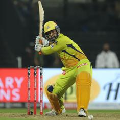 Watch: CSK captain MS Dhoni goes on six-hitting spree in practice session ahead of IPL 2021