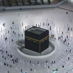 Saudi Arabia partially resumes Umrah pilgrimage  after seven months, eases coronavirus restrictions