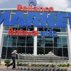 Abu Dhabi Investment Authority's subsidiary to invest Rs 5,512 crore in Reliance Retail