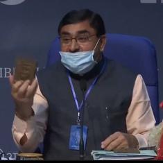 'Cowdung chips in phones reduce radiation': Rashtriya Kamdhenu Aayog Chairman Vallabhbhai Kathiria