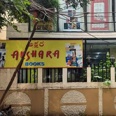 Low costs, moderate hopes: How Hyderabad's last independent bookstore is trying to survive Covid-19