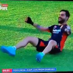 Watch: Virat Kohli can dance too, as this pre-match warm-up during IPL 2020 shows
