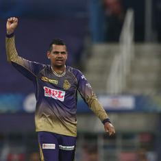 IPL 2020: KKR spinner Sunil Narine cleared by suspect bowling action committee