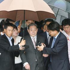 Samsung group Chairman Lee Kun-hee dies at 78