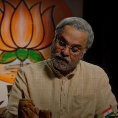 'Modi: CM to PM' trailer: Season two of Eros Now web series will be out on November 12