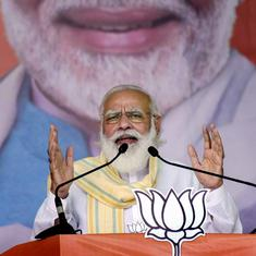 Bihar polls: 'People made decisive decision for development,' says Modi as counting continues