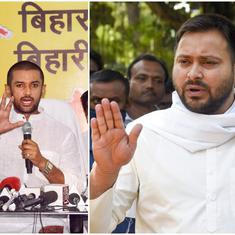 Tejashwi Yadav claims Nitish Kumar's exit guaranteed, Paswan criticises CM over Munger firing