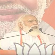 Bihar polls: Allies of jungle raj don't want chants of Bharat Mata and Jai Shree Ram, claims PM Modi