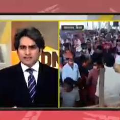 Watch: TV anchor Sudhir Chaudhary makes incorrect claim of physical distancing at Modi rally