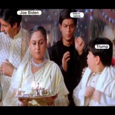 Watch: US election 2020 hilariously recreated as this iconic 'Kabhi Khushi Kabhie Gham' movie scene