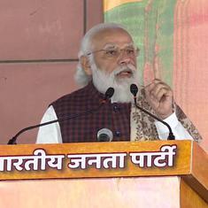 Former civil servants raise questions on transparency of PM-CARES, ask Modi to make details public