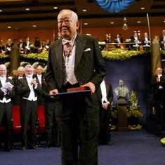 Nobel-winning Japanese physicist Masatoshi Koshiba dies at 94