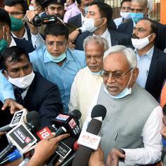 Bihar CM Nitish Kumar calls speculations of split within JD(U) 'baseless'