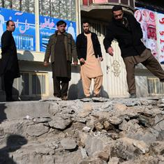 At least five killed, 21 injured as multiple rockets hit various parts of Kabul