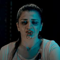 'Mane Number 13' trailer: In Kannada thriller, five IT professionals move into a haunted house