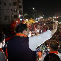 BJP's win in Greater Hyderabad civic body polls will mark end of TRS in Telangana, says Nadda