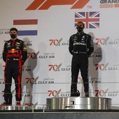 Bahrain GP: Hamilton wins, Red Bull grab double podium in race overshadowed by Grosjean accident