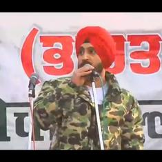 'Speaking in Hindi so people don't have to Google it': Diljit Dosanjh's speech supporting farmers