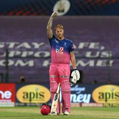 'Love you forever and always': England allrounder Ben Stokes's father dies of cancer at 65