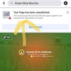 Farm laws: Facebook blocks Kisan Ekta Morcha account, restores it after widespread outrage