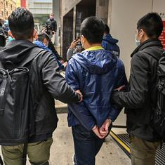 Hong Kong Police arrest 53 pro-democracy activists under national security law