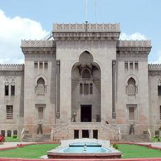 Osmania University CPGET 2021 registrations to conclude today; here's apply link