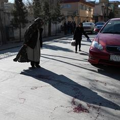 Two women judges of Afghanistan's Supreme Court shot dead in Kabul