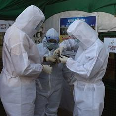 Bird flu outbreak confirmed in 14 states, central team visits affected areas