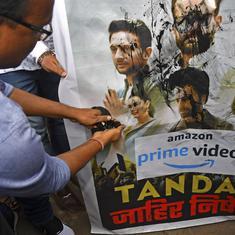 'तांडव' हिंदू विरोधी नहीं बल्कि कुछ जगहों पर प्रो-हिंदू है